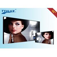 China Samsung CCTV Video Wall Display Big Screen Advertising with 6.5mm Bezel wholesale