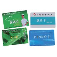 China Plastic card /Pvc card/ magnetic strip card/ membership card/ vip card /phone card wholesale