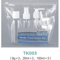 China Plastic travel kit cosmetic bottle sets with spray pump , cream bottle wholesale