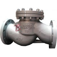 China One Way Lift Type Check Valve Din Cast Steel Metal Seat Dn15 - Dn400 on sale