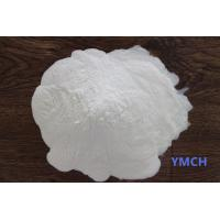 China VMCH Vinyl Resin YMCH Equivalent To E15 / 45M Used In Aluminium Foil Varnish wholesale