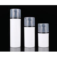 Buy cheap 15ml/30ml/50ml simple pp ailress bottle, cosmetic airless bottle, airless pump from wholesalers