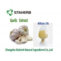 China Natural Poultry Feed Ingredients Garlic Allicin Powder Allicin 1% Bactericidal wholesale