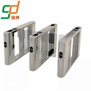 China High Intelligent Automatic Swing Barrier Gate Bi-Directional Pedestrian Turnstile wholesale