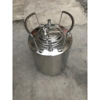 China 17'' Height 2.5 Gallon Ball Lock Keg With Pressure Cover Easy Cleaning on sale