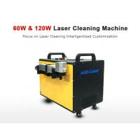 China 60W 120W Laser Cleaning Equipment For Hotels / Garment Shops / Building Material Shops on sale