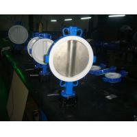 """China Electrically Operated Large Butterfly Valves For Flow Control 2"""" ~ 120"""" wholesale"""