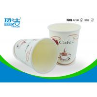 China 8oz Bulk Vending Paper Cups SGS FDA With Water Based Ink Flexo Printing wholesale
