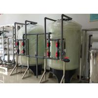 China 20000LPH Ion Exchange Water Treatment System Solar Reverse Osmosis 20 Ton / H wholesale