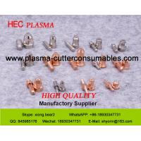 Buy cheap Air Plasma Cutting Machine Consumables , Handheld Plasma Torch Parts from wholesalers