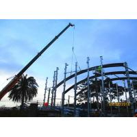 China Curved Architectural Structural Steel Beam / Arch Roof Building Structure Steel wholesale