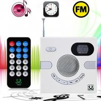 Buy cheap Saudi Arabia hot style wall The Quran speakers dubai FM radio factory outlet from wholesalers