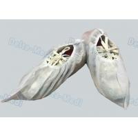 China PP White Non Slip Shoe Covers , Lightweight Waterproof Protective Shoe Covers wholesale