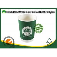 China Wedding Double Walled Paper Coffee Cups , Disposable Espresso Cups Logo Printing on sale