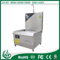China Temperature control soup cooker machine for new style wholesale