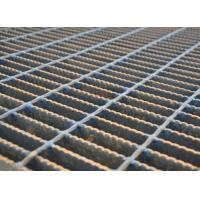 China Mesh Drain Cover Serrated Steel Grating Silver Color Heavy Duty Load wholesale