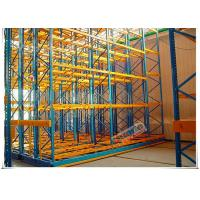 China Semi Automated Mobile Storage Racks 2 Aisle Quantities Remote Control wholesale