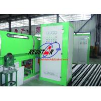 China ribbed steel induction heater,Cold Rolled Ribbed Steel Bars Production Line,Cold rolled steel bar production machine wholesale