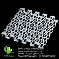 China AUDI facade panel with perforated pattern bending sheet aluminum 3mm sliver color wholesale