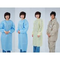 China surgical gown  for hospital  doctors wholesale