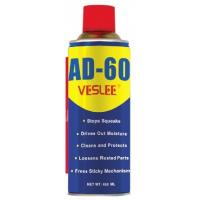 Quality Ad-60 De-Rust Lubricating Spray for sale