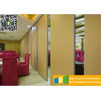 Temporary Room Dividers Movable Partition Walls Decoration Operated Wall Partition Manufactures