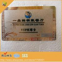 0.3mm thickness stainless steel material gold plated metal card gold