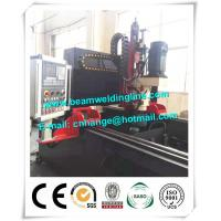 China Boiler Industry CNC Drilling Machine , Metal Sheet Drilling Machine For 50mm Holes wholesale