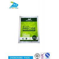 China Eco - Friendly OPP CPP Laminated Bags Degradable Opp Plastic Packaging wholesale