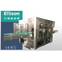 China Glass Bottle Sauce Filling Machine wholesale