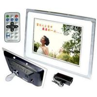 China 10.4 inch digital picture frame  HK104B  digital picture frame wholesale