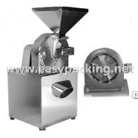 China Flower tea leaf grinding machine with CE for sale wholesale