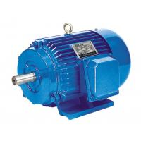 China High starting torque Y SERIES THREE 3 phase asynchronous induction electric motor 240V wholesale
