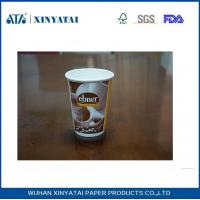 China Small Recyclable Insulated Paper Drinking Cups for Hot Drinks or Cold Drink , Food Grade on sale