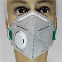 China Exhalation  N95 Surgical Mask Filtering Non Oily Particles Low Breathing Resistance wholesale