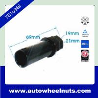 China Black Steel Auto Wheel Nut And Bolt Kit / Sets With 9300 Key Adapter wholesale