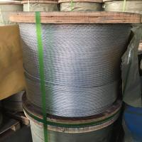 China 1x3 1x7 1x19 1x37 Ground Galvanized Steel Wire Strand For 0.7-4.8mm Size wholesale