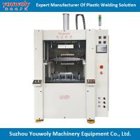 Multi-Horns Wedling Ultrasonic Welding Machine Manufacturer