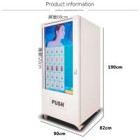 China 55 Inch LCD Touch Screen Self Service Vending Machine Coin Operated For Drinks wholesale