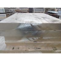 China AZ91C Semi-continuous Cast Magnesium rare-earth alloy block plate hot rolled magnesium alloy slab max. 3000mm length wholesale