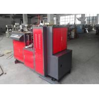 China Eco Friendly High Speed  Customized Paper Tea Cup Machine Output 60 - 70 Cups Per Min on sale