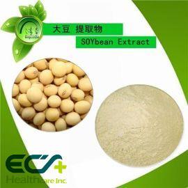 China Natural Organic Soy Milk Powder , Organic Soy Lecithin Granules Air Dried Anti Cancer on sale
