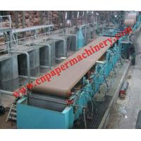 China duplex board machine on sale