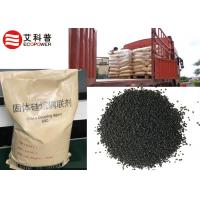 China Black Granular Si69C Sulfur Silane Coupling Agent for Tyre bis [ 3 - ( triethoxysilyl ) propyl ] tetrasulfide 50% wholesale