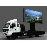China P6 Mobile Full Color LED Display Billboard For Movable Truck / Car / Vehicle wholesale