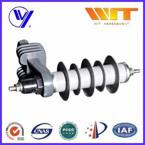 China 10KA Transformer Substation Zinc Oxide Lightning Arrester With Steel Bracket wholesale