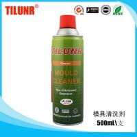 China TILUNR LP-1704 Mould cleaner Machine & Mold Cleaner Oil Remover wholesale