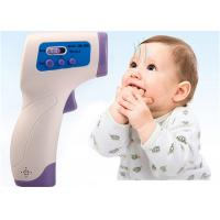 China Digital Medical Infrared Forehead Thermometer For Baby , Kids And Adults wholesale