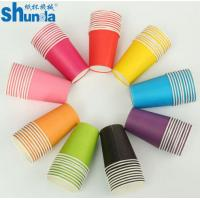China Paper cup forming machine, coffee cup ,ice cream bowl wholesale