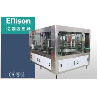 China Auto Red Bull Juice Soft Drink Beverage Filling Line Can Filling Machine High Speed wholesale